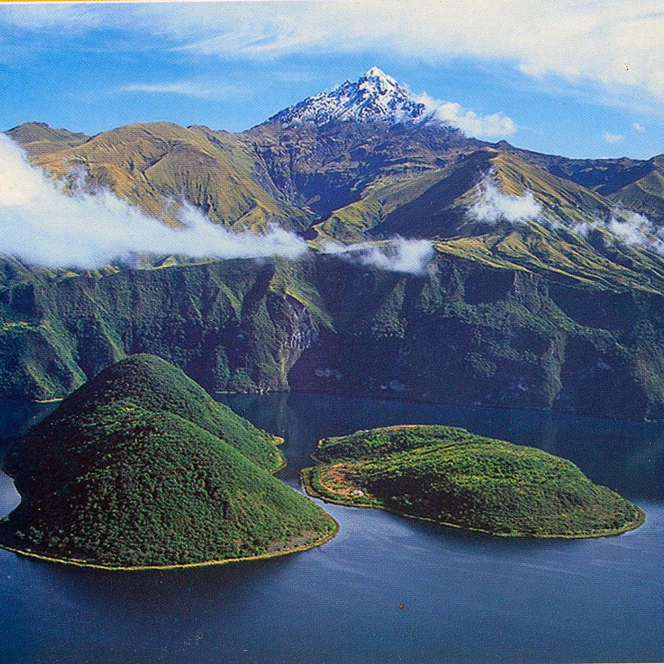 cuicocha imbabura ecuador highlands